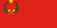 Congo (Cruenta Humanitas)