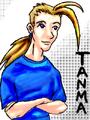 Dregan Tanma
