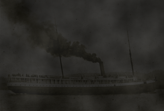 File:SS Columbia Creepy.png