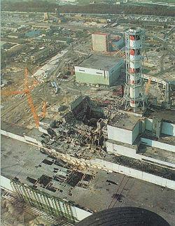 File:Cherynobl disaster.jpg