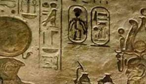 File:Egypt slender.jpeg