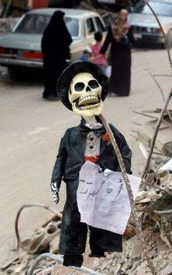 File:SkeletonDoll.jpg