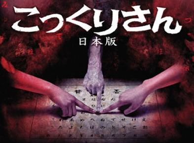 File:Kokkuri-san.png