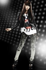 File:Yoona RDR.jpg