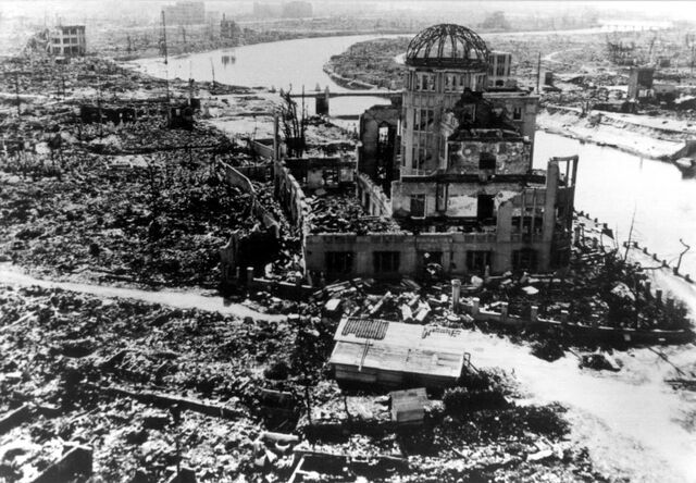 File:Hiroshima.jpg