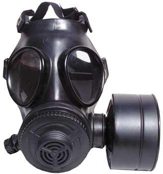 File:Gas Mask Avatar.jpg