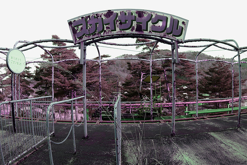 File:Theme park.jpg