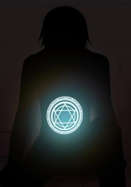 File:Neal-magic.circle.png