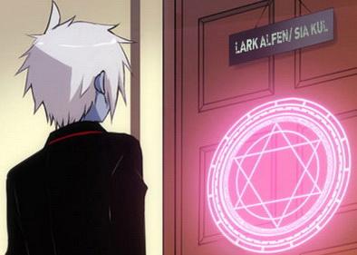 File:Sia's Door.jpg