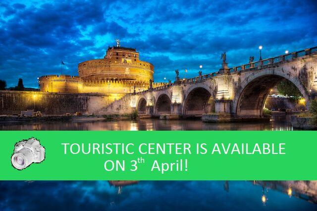 File:Touristic Center - Flyer.jpg