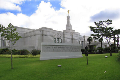 Brazil Porto Alegre Temple.jpg