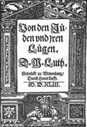 1543 On the Jews and Their Lies by Martin Luther.jpg