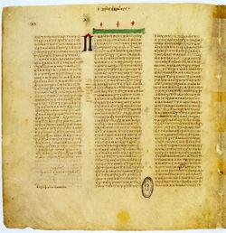 Arquivo:Codex.jpg
