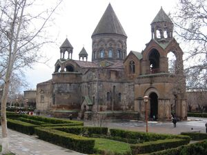 Echmiatsin cathedral 2.jpg