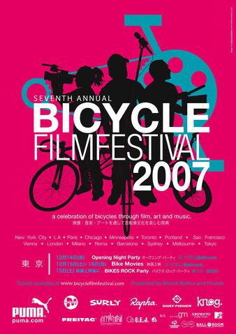 File:BFF07 tokyo poster.jpg