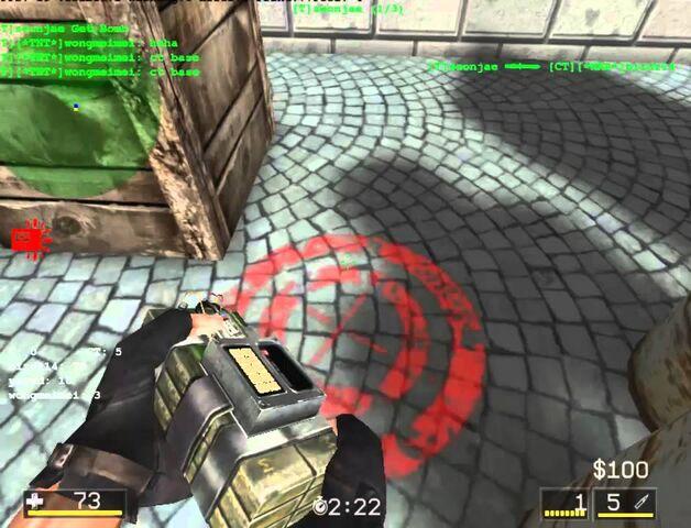 File:BombSite.jpg