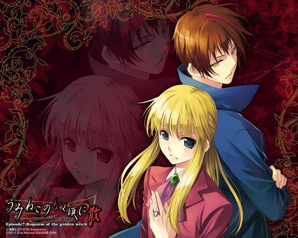 File:Ushiromiya Lion and Will.jpg