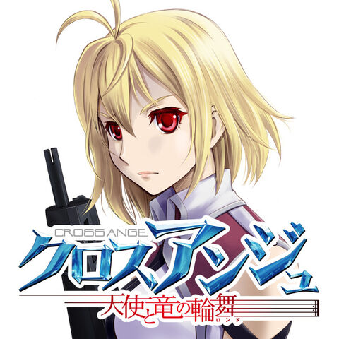 File:Cross Ange Manga.jpg