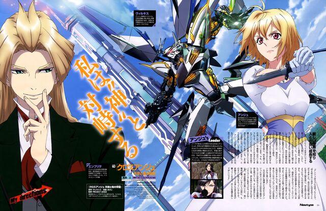 File:Cross Ange Newtype Magazine 15.jpg