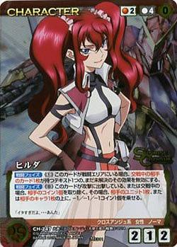 File:Hilda card 2.jpg