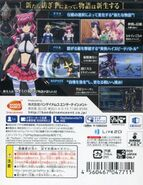 CROSS ANGE TENSHI TO RYUU NO RONDO TR. Case Back Cover