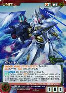 Villkiss destroyer mode card 4