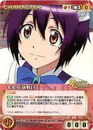 Momoka card 2