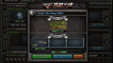 Cross Fire China -- GP Lottery 1
