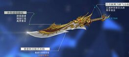 Sword Gold