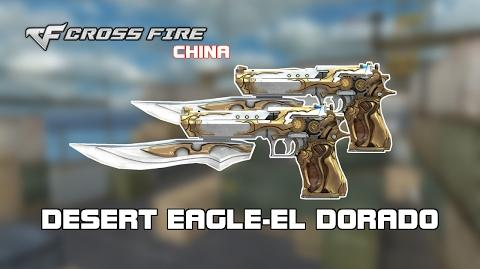 CrossFire China Desert Eagle-El Dorado showcase by svanced (bot,hmx,zm3)