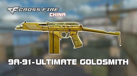 CF China 9A-91-Ultimate Goldsmith showcase by svanced