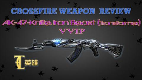CrossFire China 2.0 - AK-47 Knife Iron Beast (Transformer)