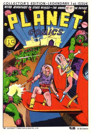 Planet Comics (1984) Vol 1 1