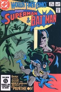 World's Finest Comics Vol 1 296