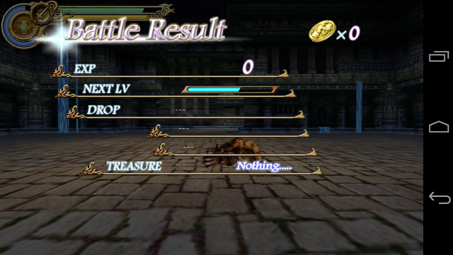 File:Blade Hound defeated.png