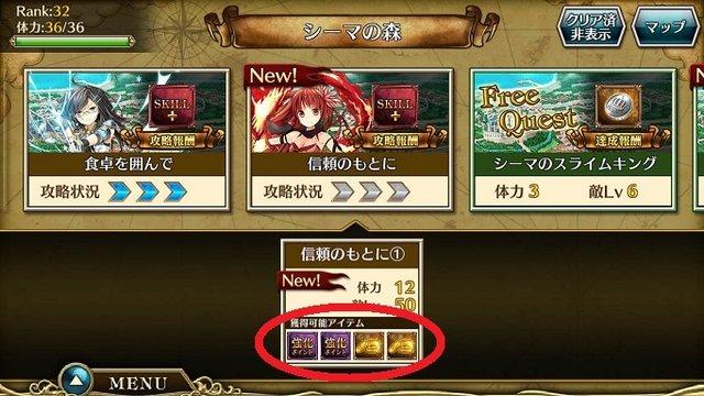 File:Reward.jpg