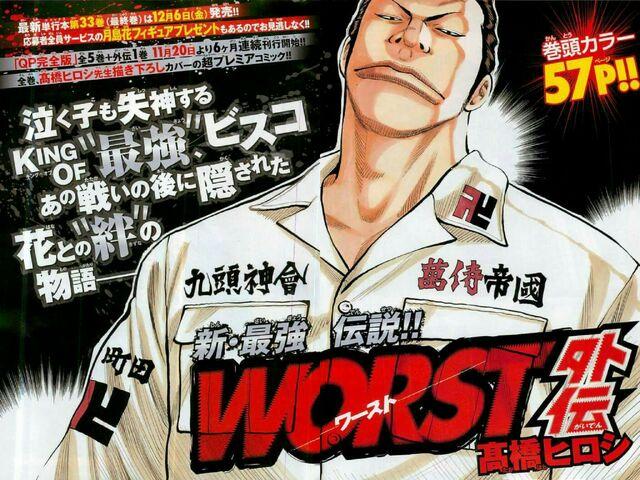 File:Worst Gaiden - After Worst.jpg