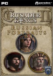 Russian Portraits