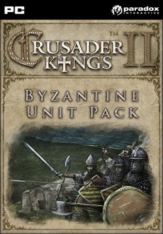 File:Byzantine Unit Pack.png