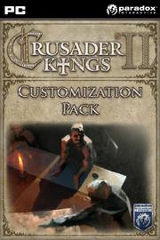 Customization Pack