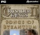 Songs of Byzantium