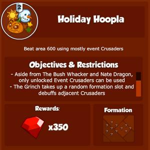GITHolidayHooplaT2