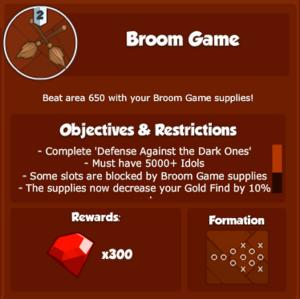 BroomGameT2