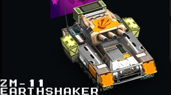 File:ZM-11 Earthshaker.JPG