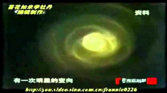 Spiral UFO2