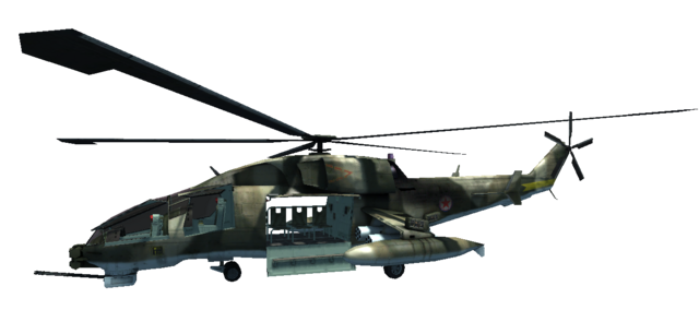 File:WZ-19 Attack Helicopter.png