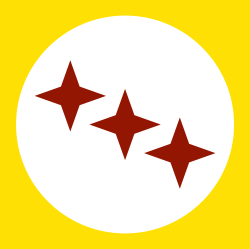 File:Hoersch-Kessel Drive logo.png