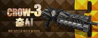 Crow3 poster korea