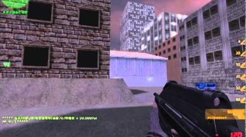 Counter-Strike Online----試用F2000 By 火車