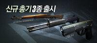 M1903qbsqszkorea